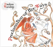 CD1 - Proclamation Of His Ways - Psalom